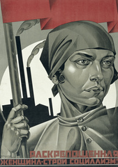 Red Star Over Russia: A Revolution in Visual Culture 1905-55 - Adolf Strakhov, Emancipated Woman - Build Socialism! 1926. Purchased 2016. The David King Collection at Tate